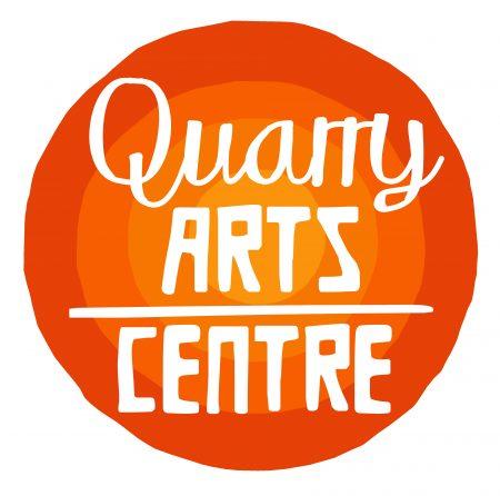 2016-quarry-logo-orange-master